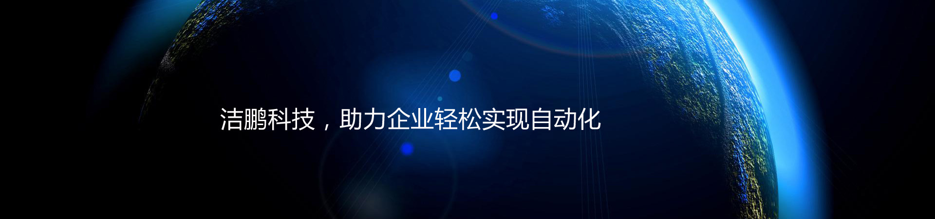 http://www.jptec.com.cn/data/upload/202009/20200927115117_427.jpg